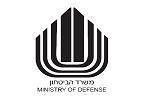 20170214125728_20161206142142_משרד-הביטחון